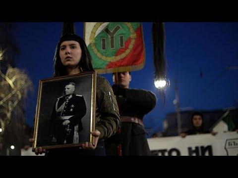 Βουλγαρία: Πορεία ακροδεξιών στο κέντρο της Σόφιας