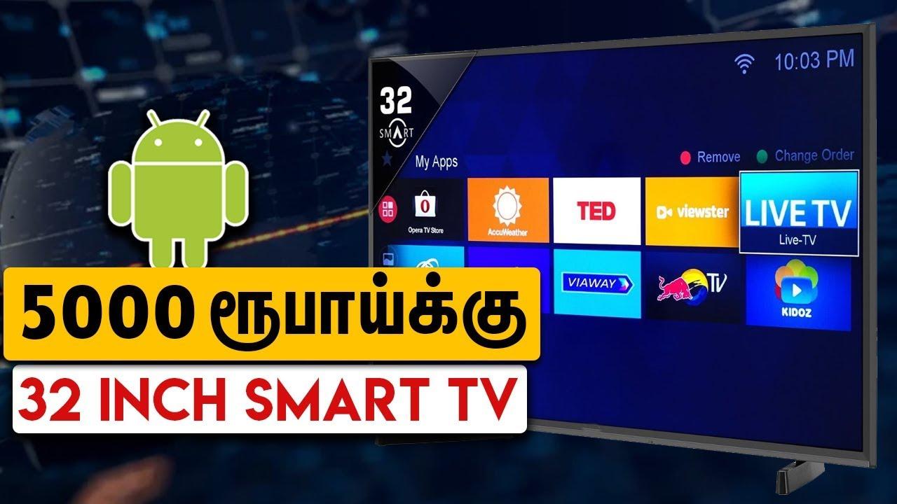 FV-5000 ரூபாய்க்கு ANDROID TV | Samy TV Aadhaar must to buy product | Latest News