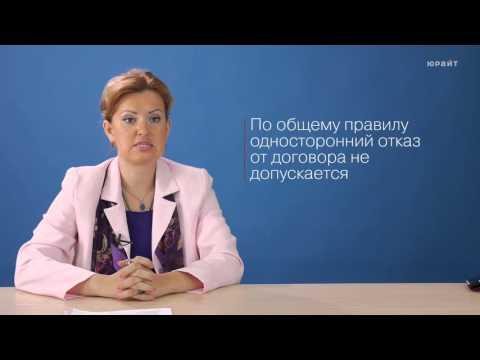 Московская биржа обучение опционы