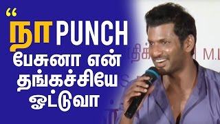 My Sister Will Tease Me  If i Speak Punch Dialogues| Cine Flick
