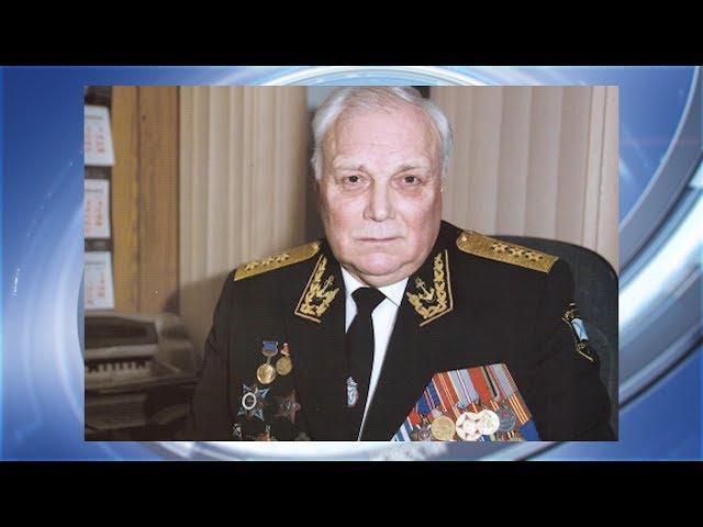 В Ангарске увековечат память знаменитого моряка