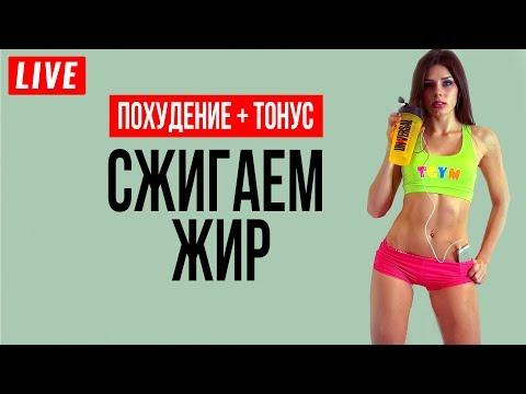 Упражнения для похудения обвисшего живота видео