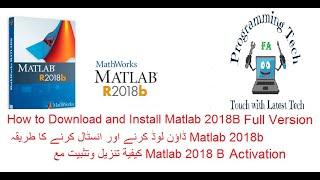 matlab 2017b activation key crack
