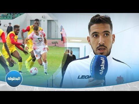 العرب اليوم - شاهد: كيماوي يشكر اللاعبين على قتاليتهم هذا الموسم