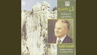 تحميل و مشاهدة Baladi Habibi MP3