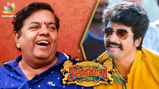 Sivakarthikeyan's Rajini Murugan is Trolled in Seemaraja : Swaminathan Interview | Official Teaser
