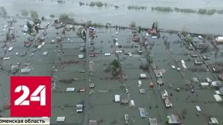 Ишим уходит под воду: репортаж из затопленного города