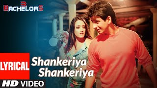Lyrical: Shankeriya Shankeriya | 3 BACHELORS | Sharman Joshi, Riya Sen, Raima Sen - Download this Video in MP3, M4A, WEBM, MP4, 3GP