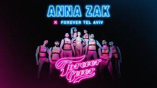 אנה זק - גבר בפוראבר | Anna Zak - Forever Gever (Prod. by Doli & Penn)