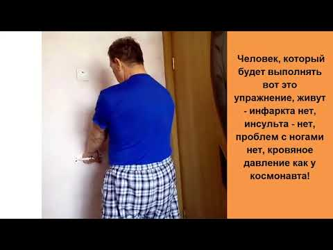 Киев лечение гипертонии