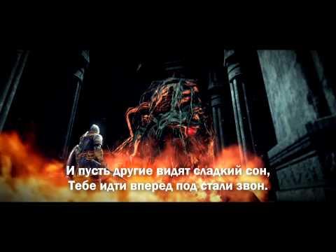 Обзор игры Dark Souls 2 Scholar of the First Sin: знакомые всё лица