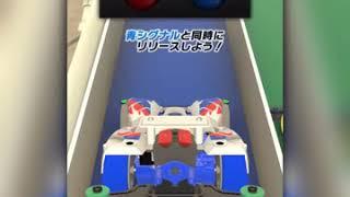 ミニ四駆 超速グランプリのプレイ動画