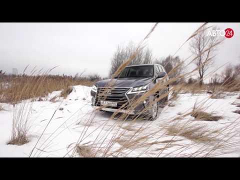 Lexus  Lx Внедорожник класса J - тест-драйв 3
