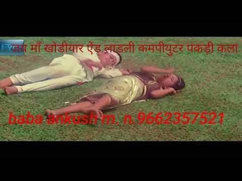 Tu Mera Raja Main Teri Rani   Video Song m,9662357521  ankush kumar