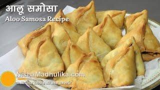 Samosa Recipe – Punjabi Samosa recipe – Aloo Samosa Recipe