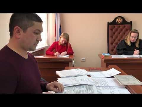 Суд по ЖКХ. СЕВЭНЕРГОСБЫТ от 25 марта 2019.