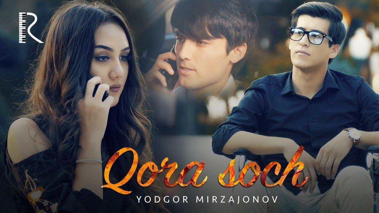 Ёдгор Мирзажонов — Кора соч