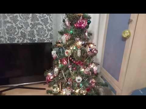 Наша Новогодняя  ёлка с Советскими игрушками!!!