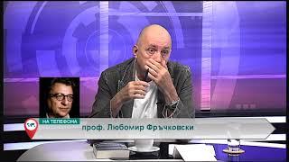 Свободна зона с гост Мартин Минков  – 17.10.2018 (част 4)