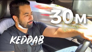 #CRAVATA SALIM - KEDDAB I سليم كرافاطا ـ كداب (Exclusive Music Video 2020) تحميل MP3