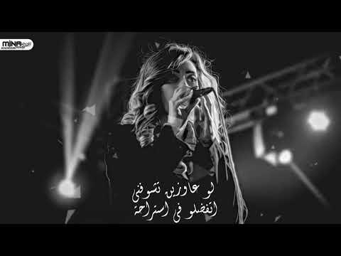"""اغنية """" وداع يا دنيا وداع """" بي شكل جديد - غناء داليا عمر - توزيع رامي بلازن"""