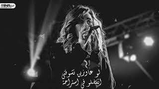 """تحميل اغاني اغنية """" وداع يا دنيا وداع """" بي شكل جديد - غناء داليا عمر - توزيع رامي بلازن MP3"""