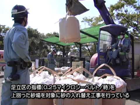 あだちニュース(平成23年9月分)
