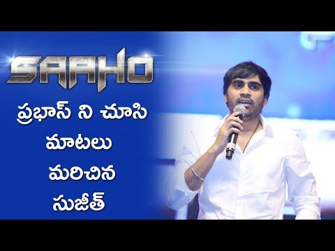 director-sujeeth-at-saaho-pre-release-event