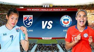 FIFA 19 | ไทย VS ชิลี | ฟุตบอลหญิงชิงแชมป์โลก 2019 !! ทัพชบาแก้ว สู้ ๆ !!