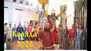 Sviatok Koljada 2020 s Ivanom Carevičom