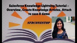 Salesforce Knowledge Lightning