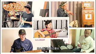 Video : China : Song of the Road 路之歌