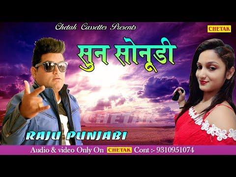 Tag Raju Punjabi New Song 2018 Dj Remix — waldon protese-de