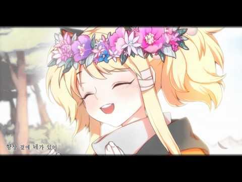 Seewoo(SeeU) - Serenade (시우 - 소야곡)