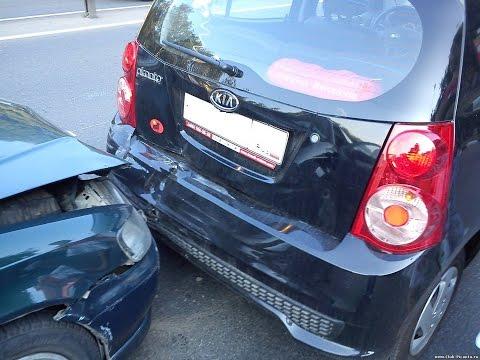 Автоподстава. Что делать если вашу машину ударили задом?