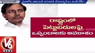 CM KCR China tour Schedule | Targets Huge Foreign Investments | World Economic Forum