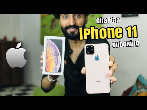 iPhone 11 Unboxing | Ghanta iPhone 11