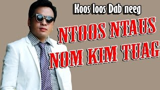 Dab Neeg Xwm Txheej  Ntoo Ntaus Nom Kim Tuag. 12/3/2017