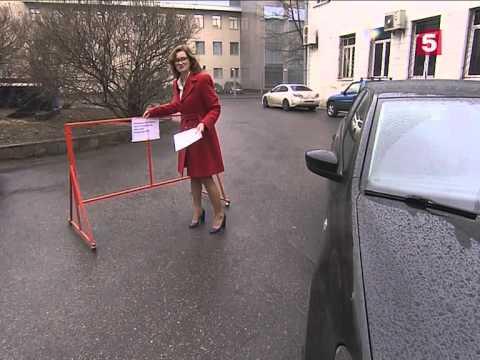 """Правовой ликбез: парковка во дворе.  """"Право имею!"""". Утро на 5"""