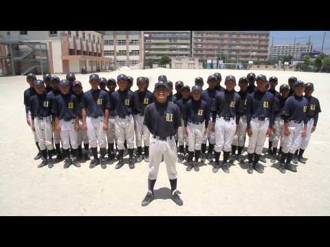 福岡市立内浜中学校 野球部