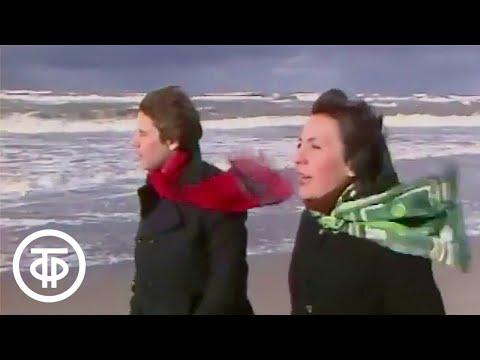 "Татьяна Рузавина и Сергей Таюшев ""Осенняя мелодия"" (1984)"