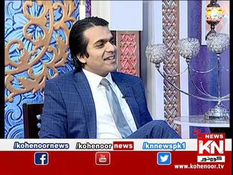 Good Morning 06 January 2020 | Kohenoor News Pakistan