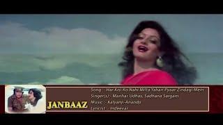 Har kisiko Nahi Milta Hai Zindagi Me Pyar | 80s Favourite Love Songs|Hindi Song