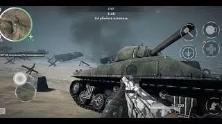 WORLD WAR HEROES перед тем как прокачивать mp44 в FULL.СМОТРИ ЭТО ВИДЕО