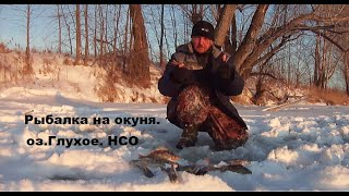 Рыбалка в татарске новосибирской области