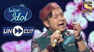 Padmini Kolhapure Is Astonished At Pawandeep's Performance   Indian Idol Season 12   Uncut