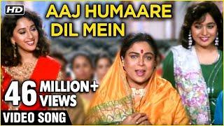 Aaj Humaare Dil Mein (HD)| Hum Aapke Hain Koun | Lata
