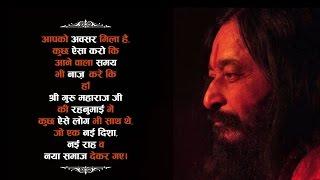Sewa Sache Darbar Di Bhajan @DJJS