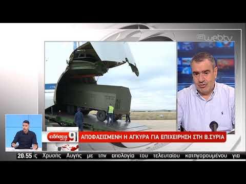 Ερντογάν: Παράλογοι οι Ευρωπαίοι για τα γεωτρύπανά μας | 26/07/2019 | ΕΡΤ