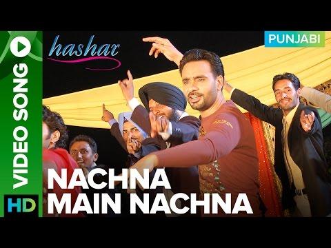 Nachna Main Nachna  Babbu Maan